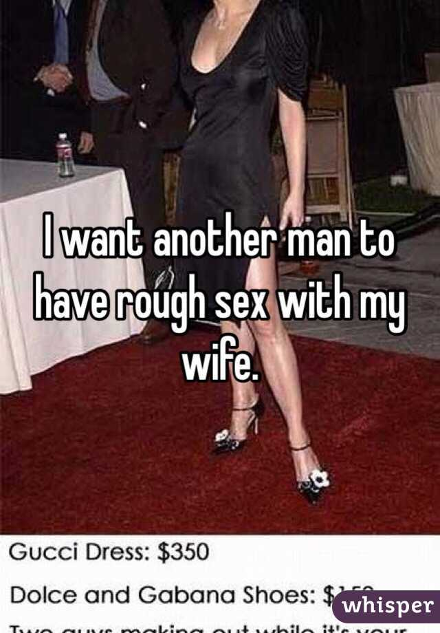 I want another man