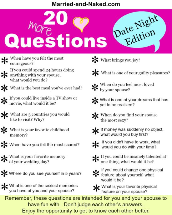 Intimate questions to ask a girl