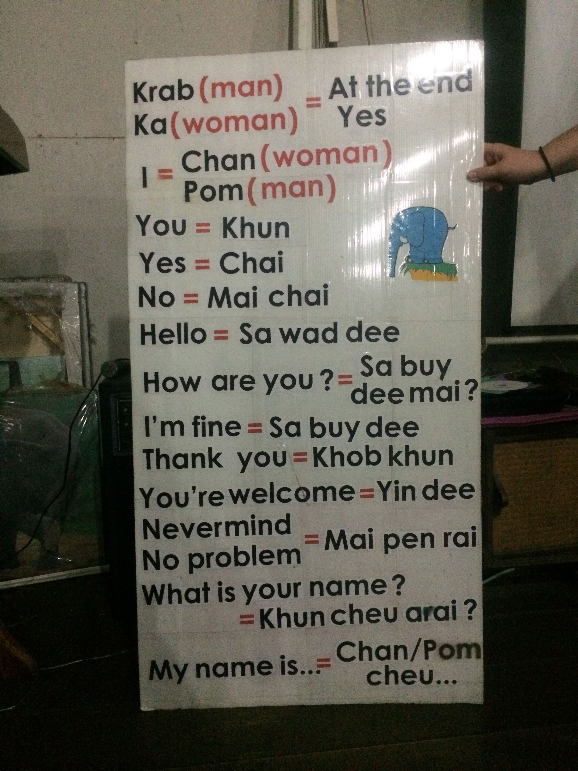 You re welcome in thai