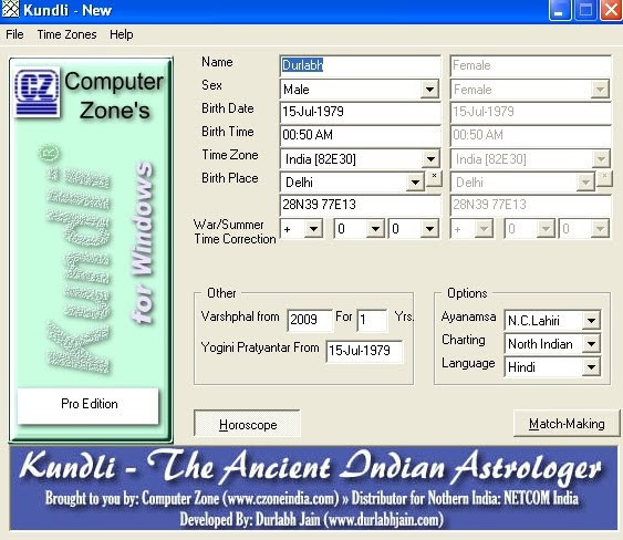 Download free kundali software
