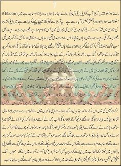 Pakistani sexy stories in urdu font