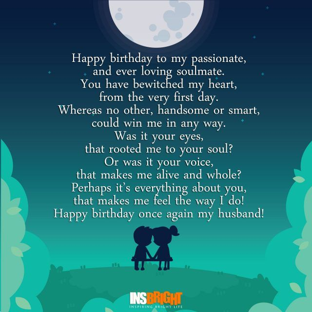 Romantic birthday poems for my wife